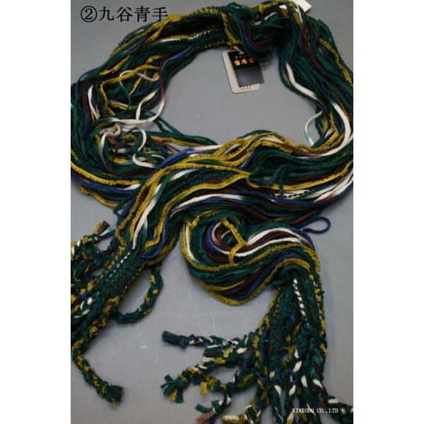 襟巻工場の紐襟巻|shop-kinkodo|23