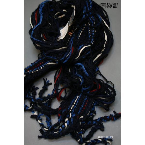 襟巻工場の紐襟巻|shop-kinkodo|27