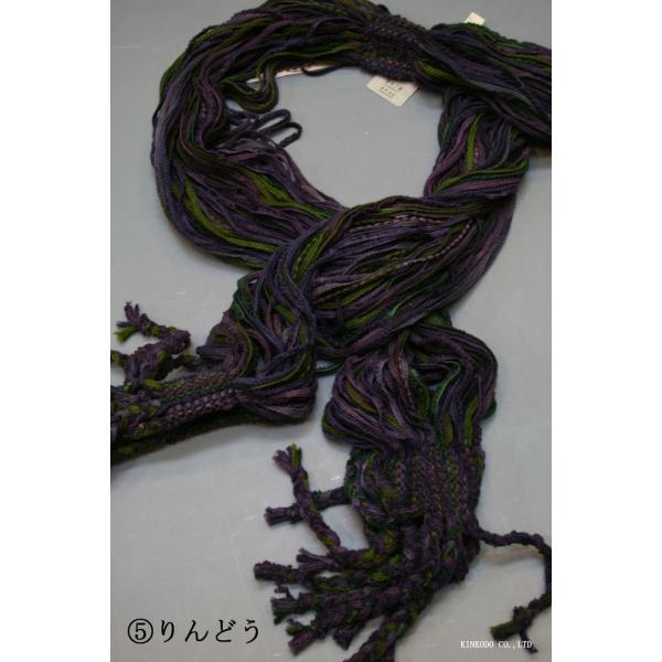 襟巻工場の紐襟巻|shop-kinkodo|26