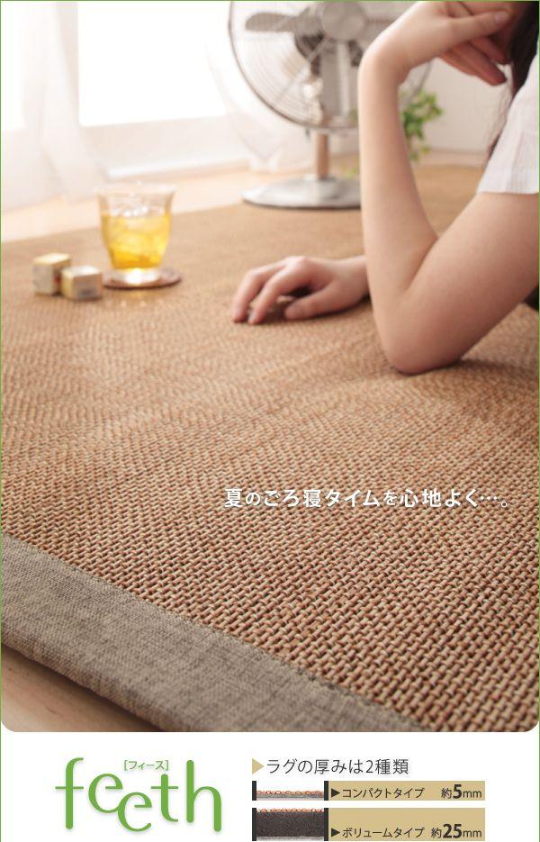 クッション入り竹ラグ/竹製ラグカーペット