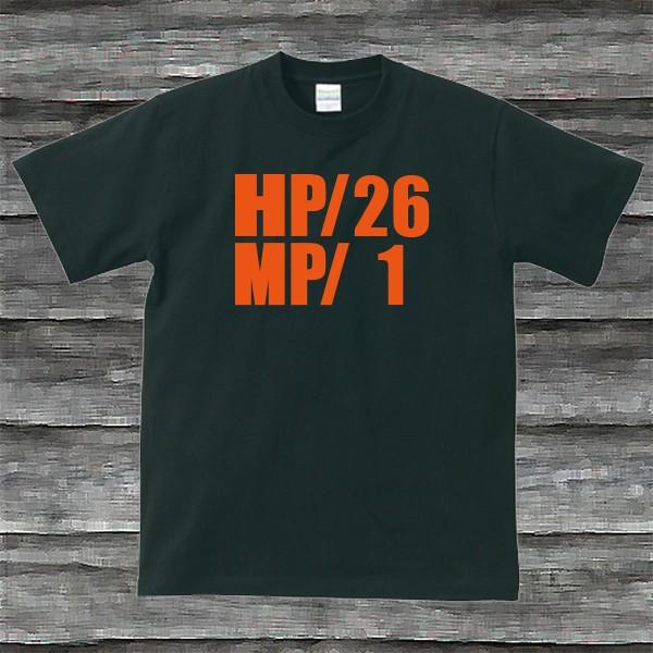 HP・MP Tシャツ・ブラック・プリントオレンジ・瀕死状態
