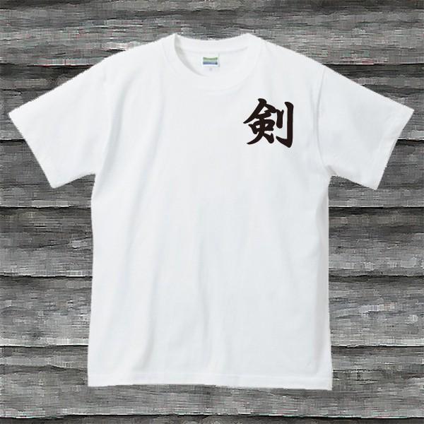 剣道・一眼二足三胆四力Tシャツブラック