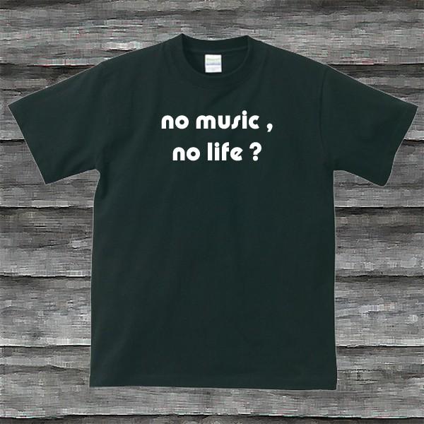 no music,no life?Tシャツ