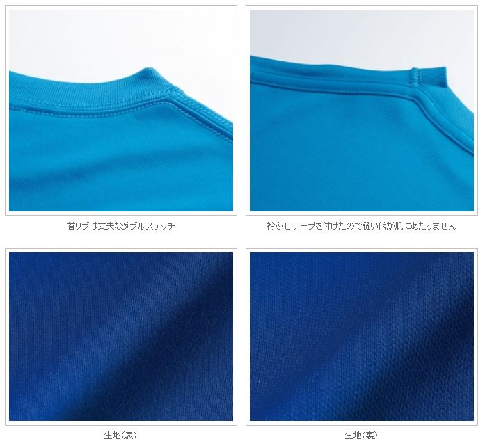 UA4.7オンスドライシルキータッチTシャツ詳細