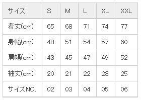UA4.7オンスドライシルキータッチTシャツサイズ詳細