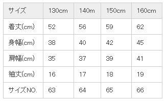44.7オンスドライシルキータッチTシャツサイズ詳細