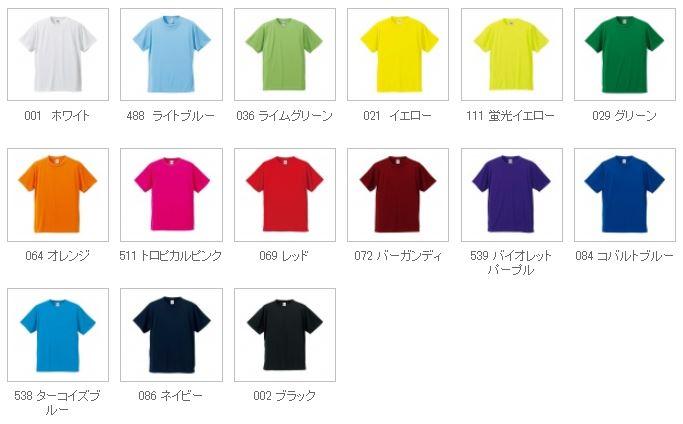 4.7オンスドライシルキータッチTシャツ詳細