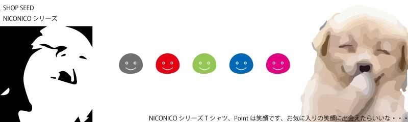 NICONICOシリーズTシャツ説明1