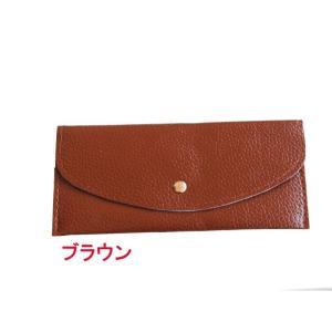 7d60e1c48311 財布 長財布 レディース 超薄い 財布 ブランド 安い カードケース ウォレット サイフ 可愛い 2018最新