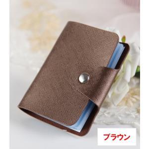 財布 レディース  名刺入れ 手帳型も入荷  カードケース ポイント消化  大人気で ミニ財布 12~24ポケット大容量 収納可能  1512DM|shop-ybj|34