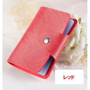 財布 レディース  名刺入れ 手帳型も入荷  カードケース ポイント消化  大人気で ミニ財布 12~24ポケット大容量 収納可能  1512DM|shop-ybj|32