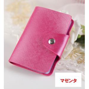 財布 レディース  名刺入れ 手帳型も入荷  カードケース ポイント消化  大人気で ミニ財布 12~24ポケット大容量 収納可能  1512DM|shop-ybj|36
