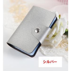 財布 レディース  名刺入れ 手帳型も入荷  カードケース ポイント消化  大人気で ミニ財布 12~24ポケット大容量 収納可能  1512DM|shop-ybj|35
