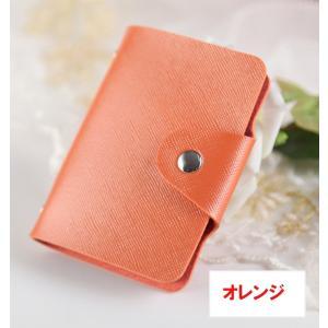 財布 レディース  名刺入れ 手帳型も入荷  カードケース ポイント消化  大人気で ミニ財布 12~24ポケット大容量 収納可能  1512DM|shop-ybj|33