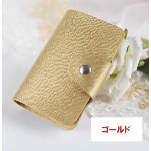 財布 レディース  名刺入れ 手帳型も入荷  カードケース ポイント消化  大人気で ミニ財布 12~24ポケット大容量 収納可能  1512DM|shop-ybj|31
