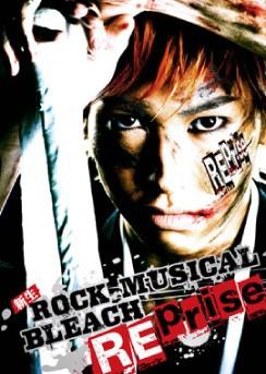 「ROCK MUSICAL BLEACH」画像