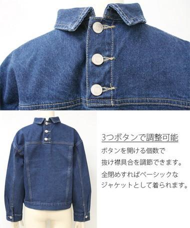【2018春物新作♪】10オンス バック釦デニムジャケット