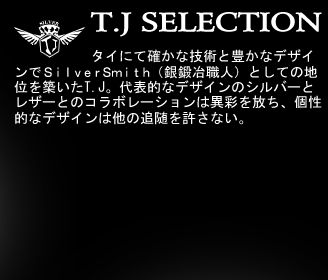 T.J SELECTION