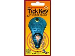 TickKey ティックキー ブルー
