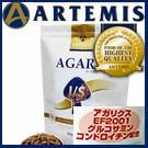 アーテミスは安全なヒューマングレード素材を、先進の栄養学と独自の製法で、理想的なペットフードに。