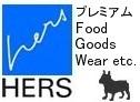 大切な家族の安心安全なペットフード、グッズ、ウェアなどをご提案!ショッピング ハーズ