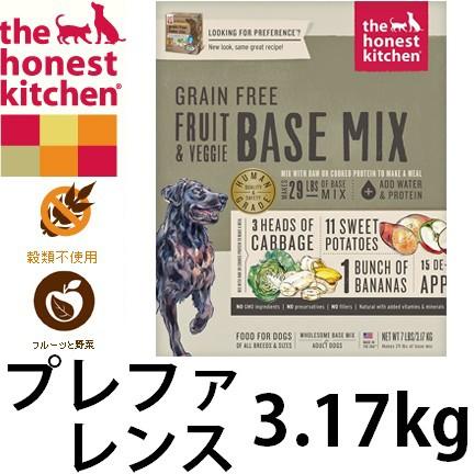 The Honest Kitchen オネストキッチン プレファレンス 3.17kg