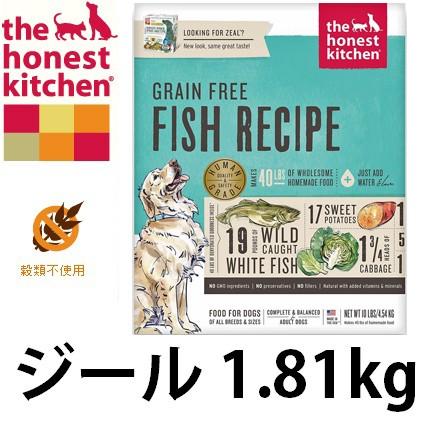 The Honest Kitchen オネストキッチン  ジール 1.81kg