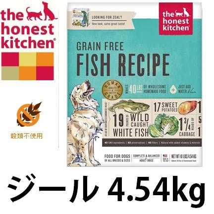 The Honest Kitchen オネストキッチン ジール 4.54kg