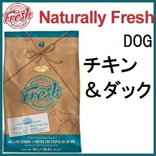 Naturally Fresh ナチュラリーフレッシュ チキン&ダック