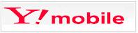 Ymobile&willcom