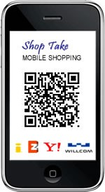 https://store.shopping.yahoo.co.jp/shoptake/