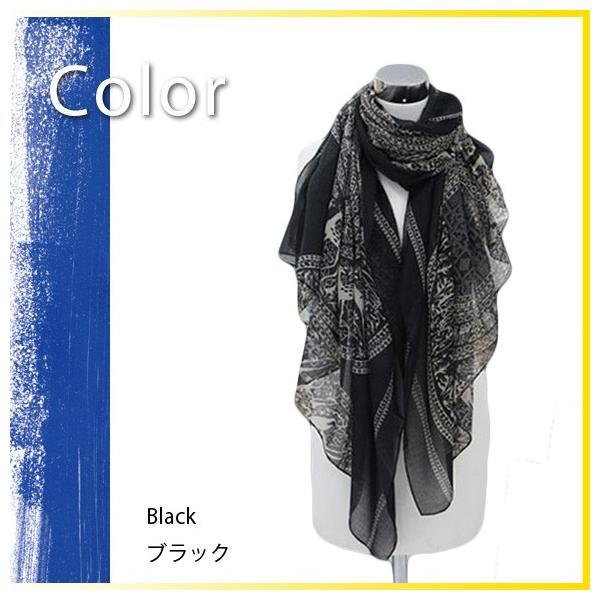 レディース ストール ビスコースストール 大判 スカーフ UV 紫外線 sj2426|shopzero|10