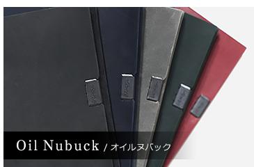 Oil Nubuck/オイルヌバック