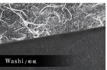 Washi/和 紙