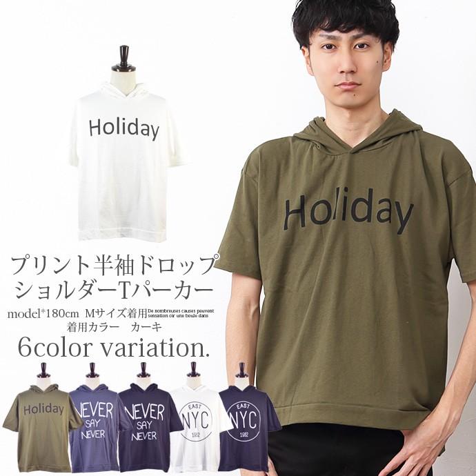 プリント半袖ドロップショルダーTシャツ
