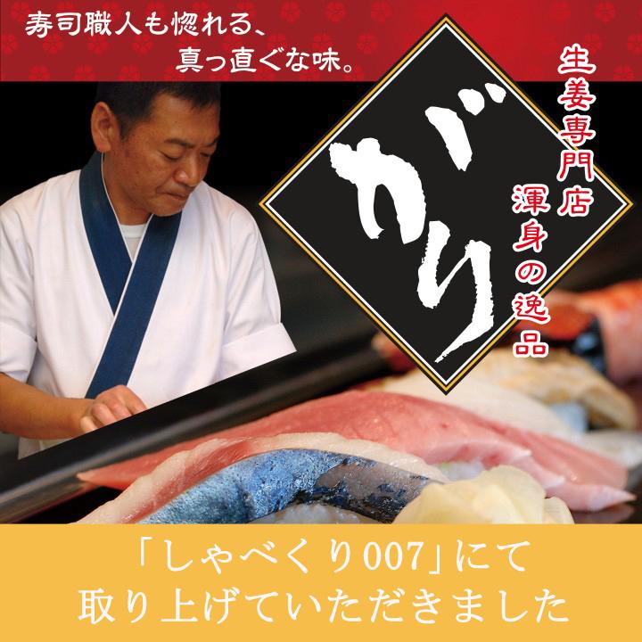 寿司職人も惚れる真っ直ぐな味