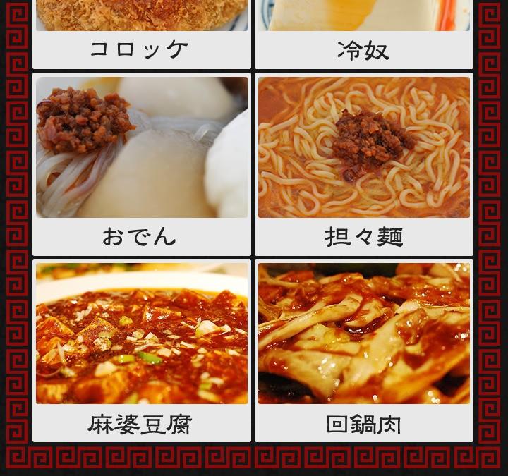 うめぇ醤04