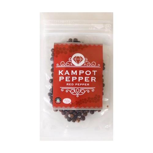 カンポットペッパー生胡椒と赤胡椒
