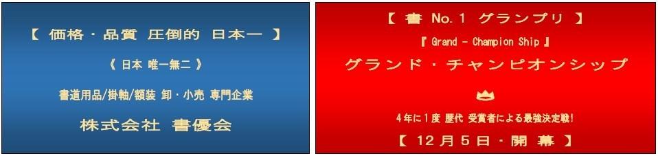 【価格・品質 日本記録更新中】