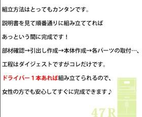 ニューミラノレンジ台47R/鏡面