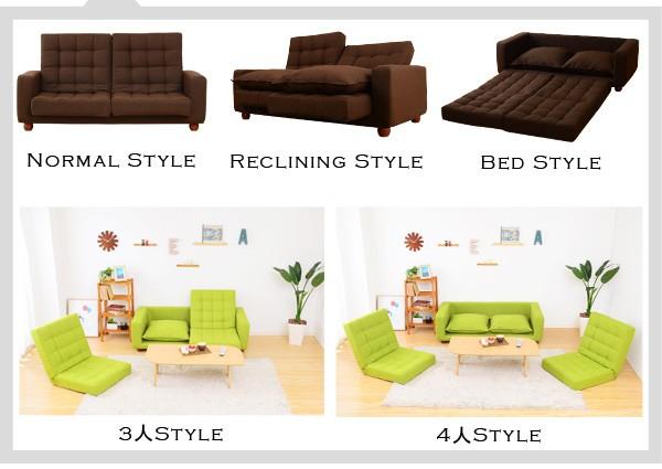 自由に組み替え お好みのスタイルで使える リクライニングソファ