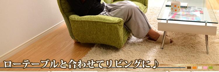 もこもこカウチソファ【PRESSO】プレッソ