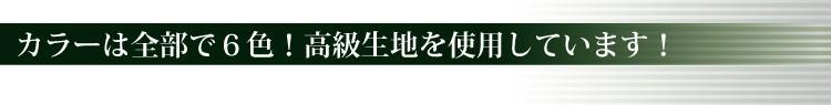「3つのくつろぎに出会える」カウチソファベッド【solo】ソロ1.5P
