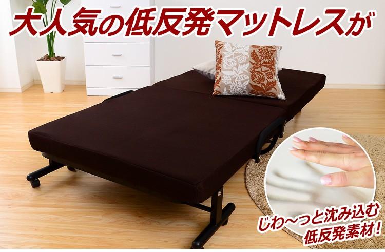 低反発マットレス付き折りたたみベッド【Levita- レヴィータ】