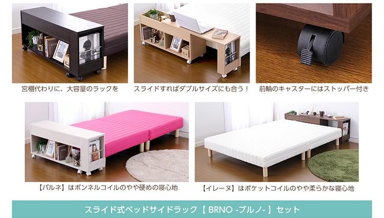 木製ベッド特集2016