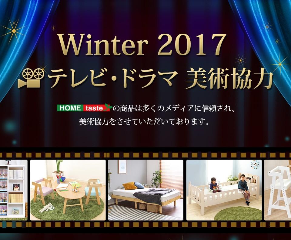 TVドラマ特集 日テレ系ドラマ「視覚探偵 日暮旅人」、テレビ朝日系ドラマ「奪い愛、冬」に美術協力をさせていただいております。