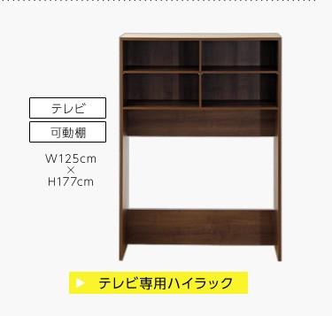 おしゃれ家具専門店。