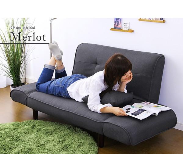 2人掛リクライニングソファベッド【メルロー-Merlot-】(2人掛 ソファベッド)