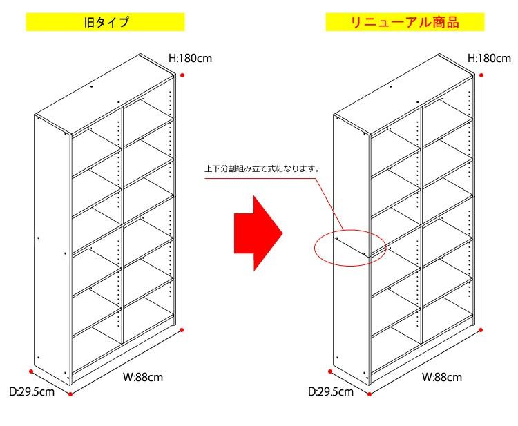多目的収納ラック60幅(本棚・書棚・収納棚・シェルフ)