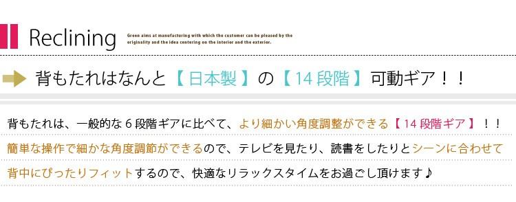 ハイバックソファ【Leia】レイア(2人掛け)